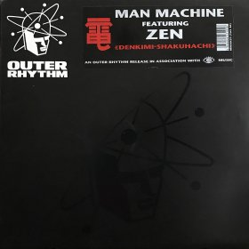 Man Machine featuring Zen / Denkimi-Shakuhachi (12
