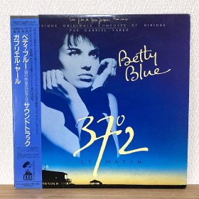 O.S.T. / Betty Blue -37°2 Le Matin-