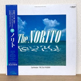 The Phoenix Sound Of The 21st Century / The Norito