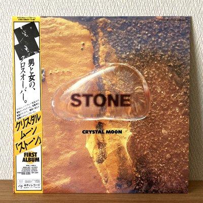 Crystal Moon クリスタルムーン / Stone