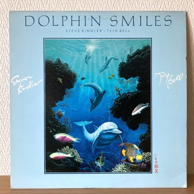 Steve Kindler and Teja Bell / Dolphin Smiles