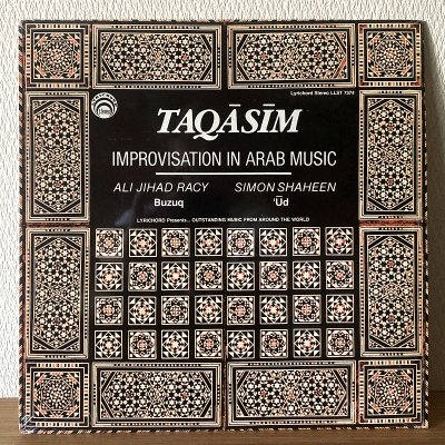 Ali Jihad Racy, Simon Shaheen / Taqasim: Improvisation In Arabic Music