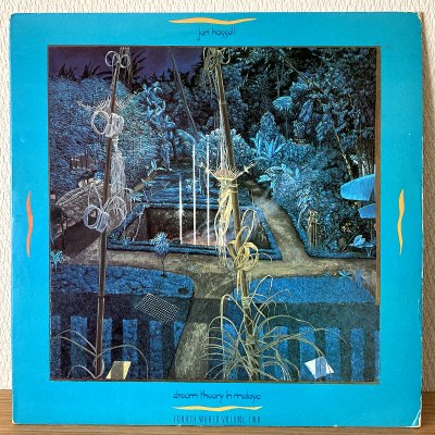 Jon Hassell / Dream Theory In Malaya (Fourth World Volume Two)