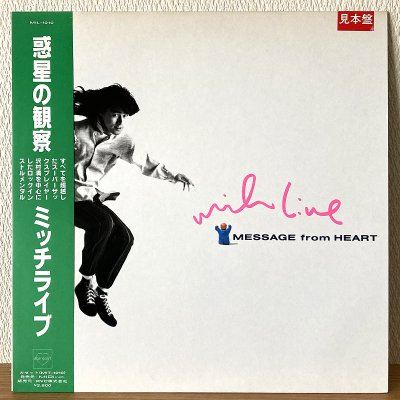 Mich Live ミッチ・ライブ / Message From Heart