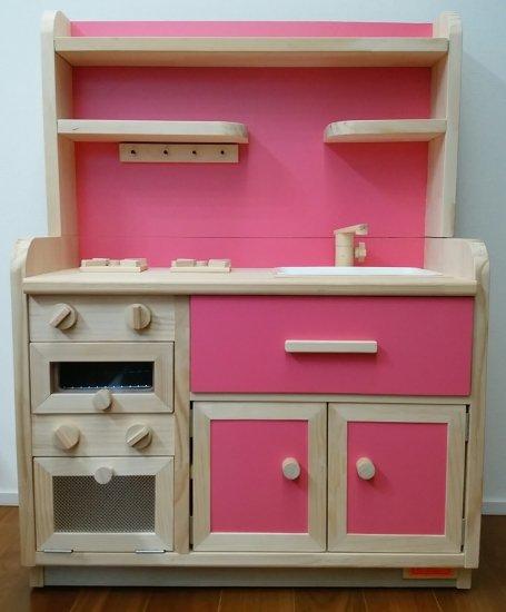 ままごとキッチン (ピンク)