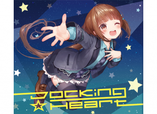【CD】Docking☆Heart<img class='new_mark_img2' src='//img.shop-pro.jp/img/new/icons5.gif' style='border:none;display:inline;margin:0px;padding:0px;width:auto;' />