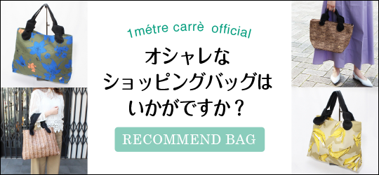 2019 Recommend Bag