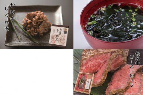 夜ご飯セット【松阪牛のローストビーフ】