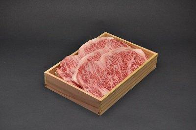 松阪牛ステーキ肉サーロイン(ステーキ調味料付)