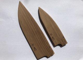【数量限定】木鞘  HK-3万能125mmペティ 専用