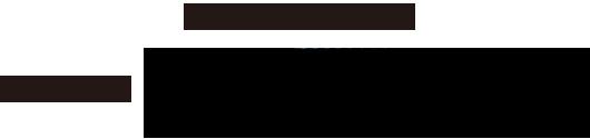 成相寺 巡礼用品 お守り販売|西国第二十八番札所 橋立真言宗 成相山成相寺