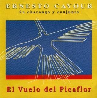 エルネスト・カブール / ハチドリの飛翔 [CD]