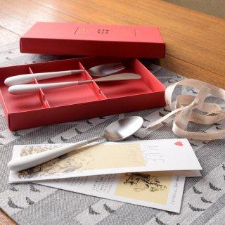 クチポール アリス 3本セット (ナイフ・フォーク・スプーン) ホワイト/シルバー 赤化粧箱入り 純正リボン掛け