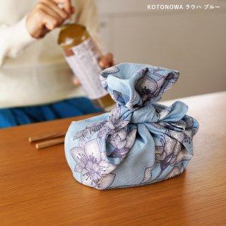 りょうび庵 曲げわっぱ こばん弁当箱(小)