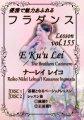 フラダンスレッスンDVD <スペシャル> Vol.155 エ クウ レイ/ザ ブラザーズ  カジメロ