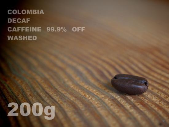 コロンビア デカフェ カフェイン99.9%オフ ウォッシュド 【200g】