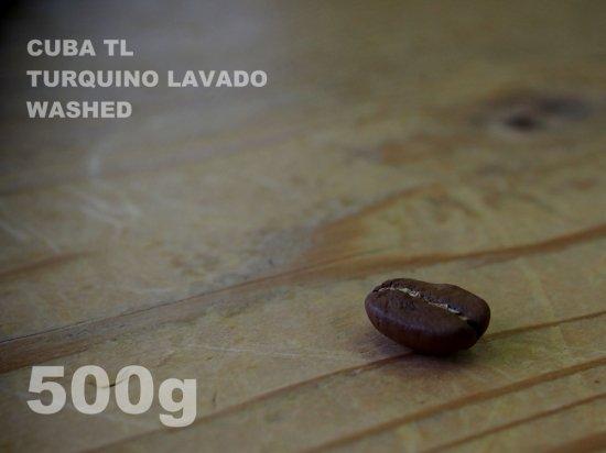 キューバ TL トルキーノ ラバード ウォッシュド 【500g】