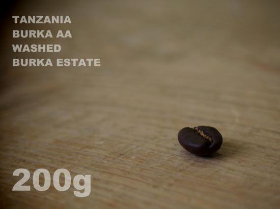 タンザニア ブルカ AA ウォッシュド ブルカ農園 【200g】