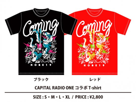 <img class='new_mark_img1' src='//img.shop-pro.jp/img/new/icons50.gif' style='border:none;display:inline;margin:0px;padding:0px;width:auto;' />CAPITAL RADIO ONE コラボ Tシャツ