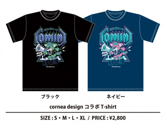 <img class='new_mark_img1' src='//img.shop-pro.jp/img/new/icons50.gif' style='border:none;display:inline;margin:0px;padding:0px;width:auto;' />cornea designコラボ Tシャツ