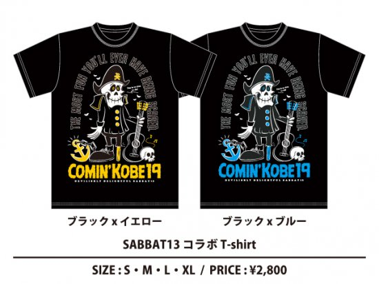 <img class='new_mark_img1' src='//img.shop-pro.jp/img/new/icons50.gif' style='border:none;display:inline;margin:0px;padding:0px;width:auto;' />SABBAT13 コラボ Tシャツ