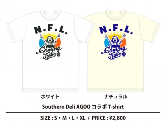 <img class='new_mark_img1' src='//img.shop-pro.jp/img/new/icons50.gif' style='border:none;display:inline;margin:0px;padding:0px;width:auto;' />Southern Deli AGOO コラボ Tシャツ