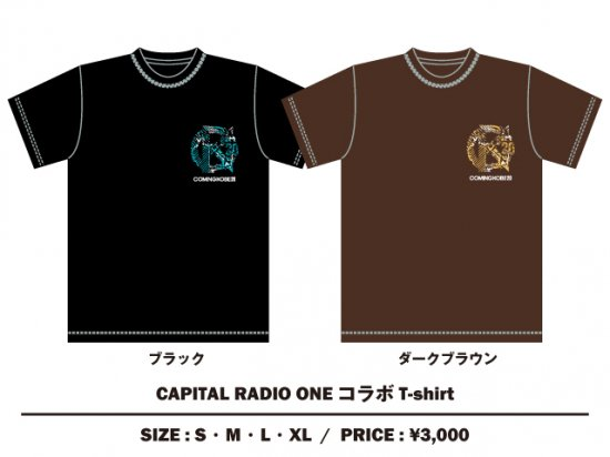 <img class='new_mark_img1' src='https://img.shop-pro.jp/img/new/icons1.gif' style='border:none;display:inline;margin:0px;padding:0px;width:auto;' />CAPITAL RADIO ONE コラボ Tシャツ