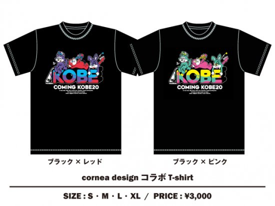 <img class='new_mark_img1' src='//img.shop-pro.jp/img/new/icons1.gif' style='border:none;display:inline;margin:0px;padding:0px;width:auto;' />cornea designコラボ Tシャツ