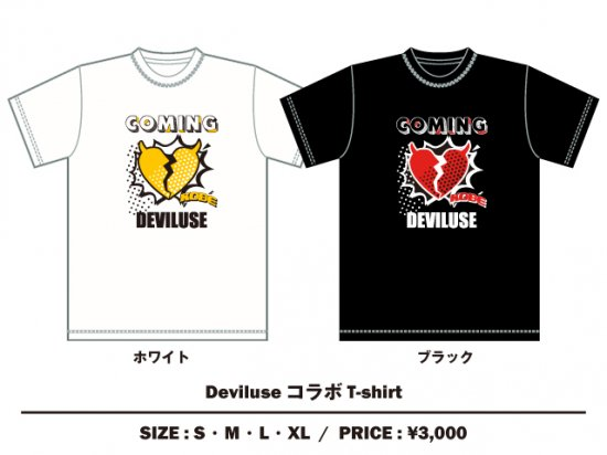<img class='new_mark_img1' src='//img.shop-pro.jp/img/new/icons1.gif' style='border:none;display:inline;margin:0px;padding:0px;width:auto;' />Deviluse コラボ Tシャツ