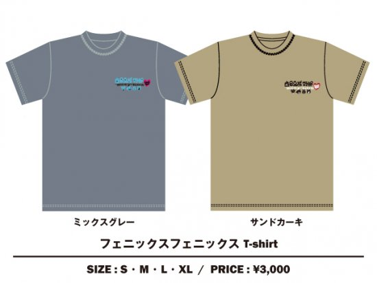 <img class='new_mark_img1' src='//img.shop-pro.jp/img/new/icons1.gif' style='border:none;display:inline;margin:0px;padding:0px;width:auto;' />フェニックスフェニックス コラボ シャツ