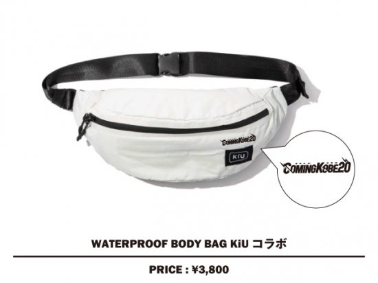 <img class='new_mark_img1' src='//img.shop-pro.jp/img/new/icons1.gif' style='border:none;display:inline;margin:0px;padding:0px;width:auto;' />WATERPROOF BODY BAG KiUコラボ