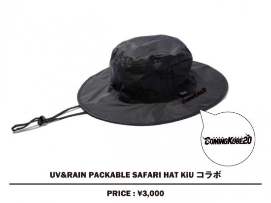 <img class='new_mark_img1' src='//img.shop-pro.jp/img/new/icons1.gif' style='border:none;display:inline;margin:0px;padding:0px;width:auto;' />UV&RAIN PACKABLE SAFARI HAT KiUコラボ
