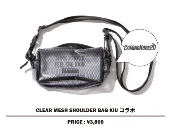 <img class='new_mark_img1' src='https://img.shop-pro.jp/img/new/icons1.gif' style='border:none;display:inline;margin:0px;padding:0px;width:auto;' />CLEAR MESH SHOULDER BAG KiUコラボ