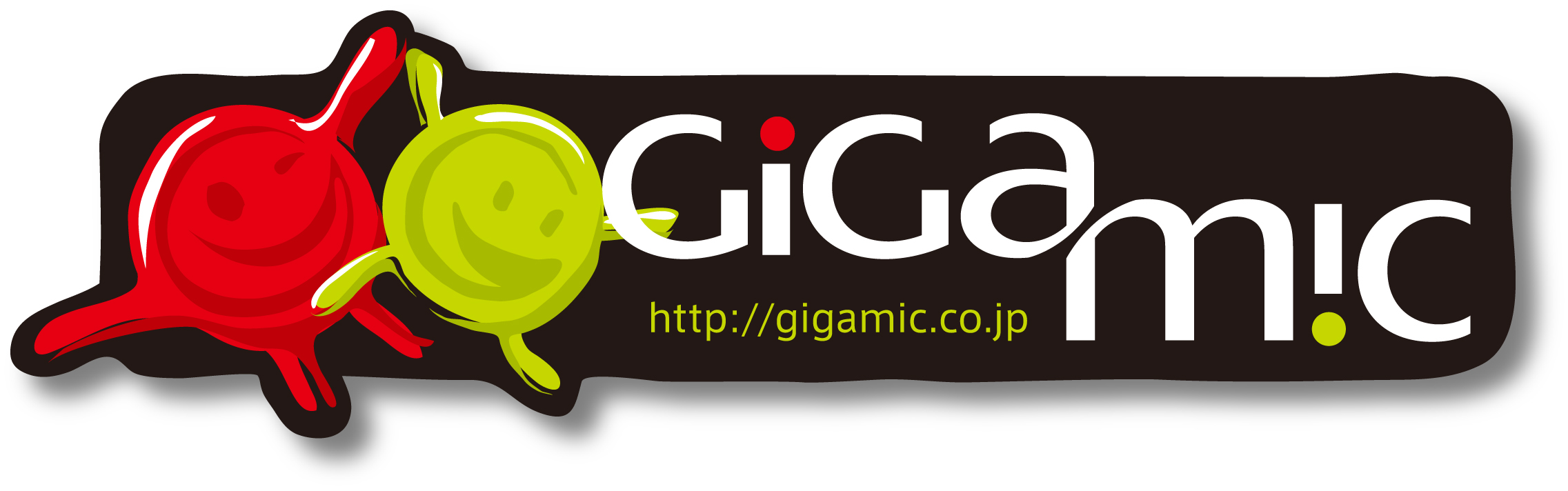 Gigamic ロゴ