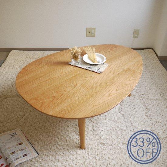 メーカー協力特価 Denby デンビー 110 こたつテーブル Takatatsu ブラックチェリー BC 国産 タカタツ ローテーブル 在庫限り 00101…