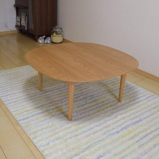 POLU ポル 丸型こたつテーブル タモ/ウォールナット ねじ込み脚 ヒーター付き 2色展開 可愛いミニこたつ 夏もローテーブルとして大…