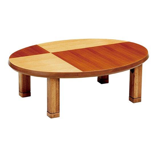 T-room Tルーム 120 サペリ・シカモア製こたつ つや消し仕上げ 円形 2種木材の合わせ天板 多色テーブル 座卓 …