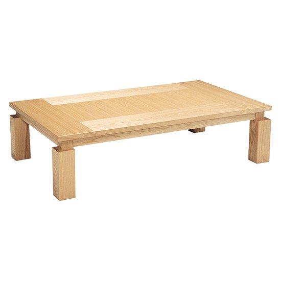 Graf グラフ 135 タモ材色変化 こたつ つや消し仕上げ 木材グラデーション タモ木材特殊加工天板 天然木使用 ローテーブル 座卓 …