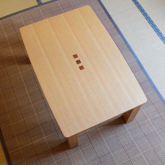 LD120 ナラ材 木象嵌 こたつ つや消し ナラ木材使用 ナチュラル色 ソファテーブルにも つや消し仕上げ 国…