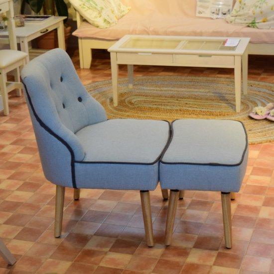 柔らかなイメージがする1Pソファ オットマン付き ブルーのソファ パーソナルソファ 送料込み