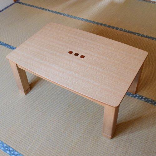 LD105ナラ材 木象嵌 こたつ つや消し ナラ木材使用 ナチュラル色 ソファテーブルにも つや消し仕上げ 国産