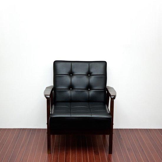 オープニングセール レトロソファ 一人掛け幅 64cm ブラック/ホワイト 様々なタイプのお部屋に合います 北欧レトロ 1Pソ…