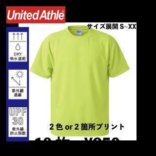 UnitedAthle 5900-01 4.1オンス ドライ アスレチック Tシャツ2箇所(2色)プリント