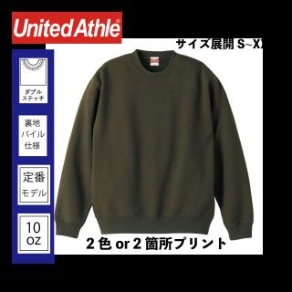 UnitedAthle 5044-01 10.0オンス クルーネック スウェット 2箇所(2色)プリント