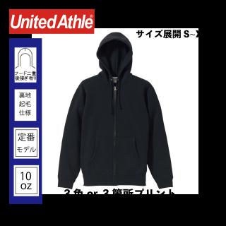 UnitedAthle 5620-01 10.0オンス T/C スウェット フルジップパーカー 3箇所(3色)プリント