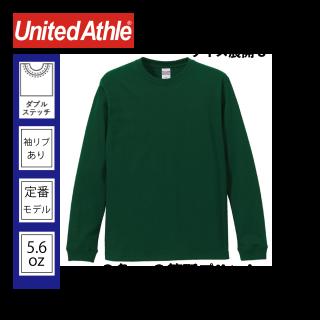 UnitedAthle 5011-01 5.6オンス ロングスリーブTシャツ(1.6インチリブ)2箇所(2色)プリント
