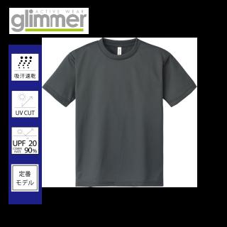glimmer 00300-ACT 4.4オンス ドライ Tシャツ 3箇所(3色)プリント