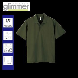 glimmer 00302-ADP 4.4オンス ドライポロシャツ 2箇所(2色)プリント