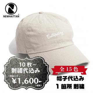 【刺繍】 NEWHATTAN1400  Washed Baseball Cap