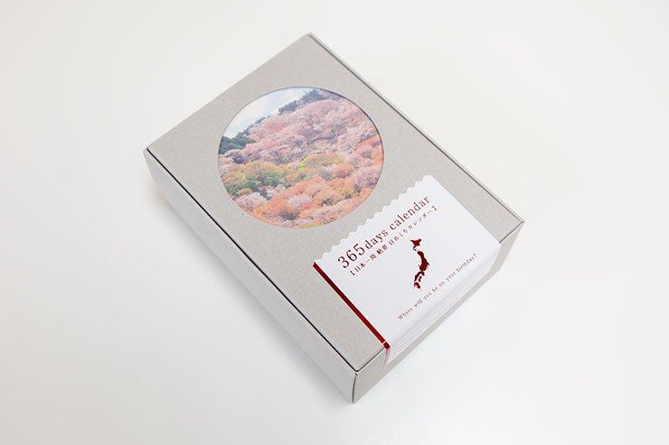 365日、1年かけて「日本一周」できる日めくりカレンダー。